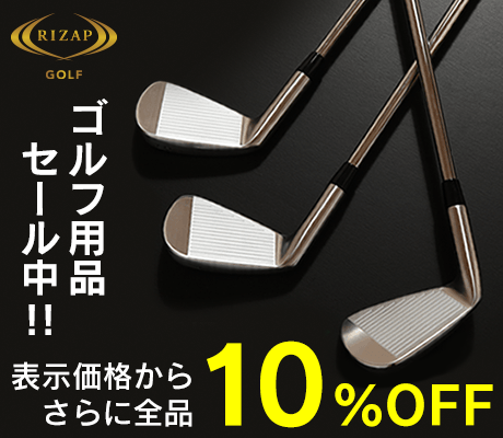 RIZAP GOLF ONLINE SHOP